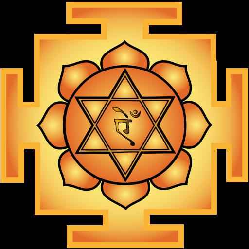 cropped-AIM-Satyananda-Yoga-10.png - AIM SATYANANDA YOGA